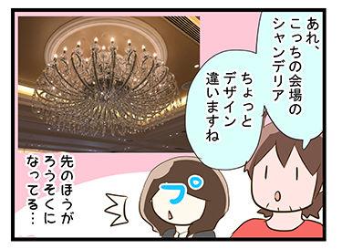 4coma_48_01