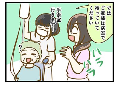 4coma_154_08