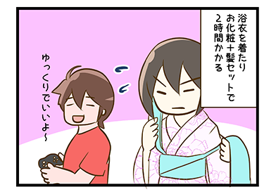 4coma_92_01