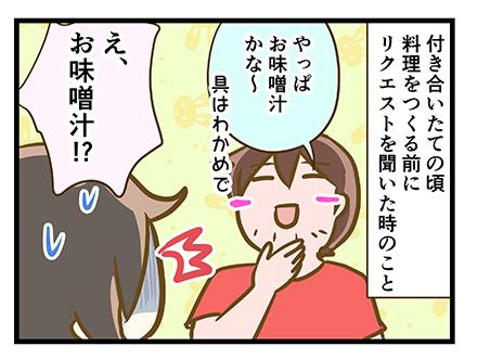4coma_185_01