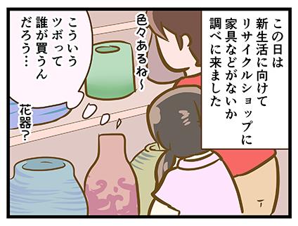 4coma_227_01