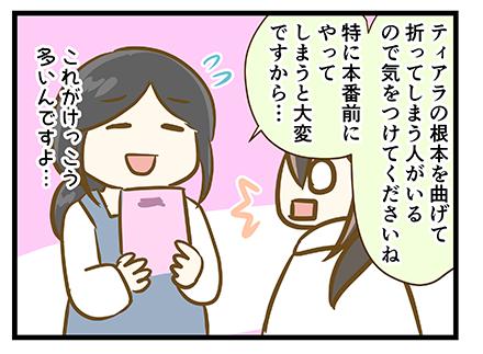 4coma_334_01