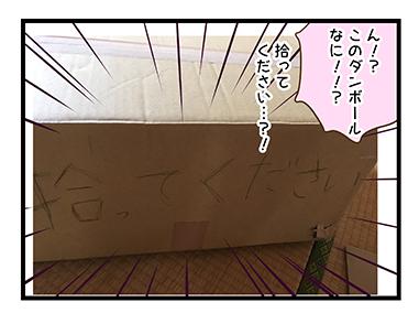 4coma_98_01