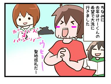 4coma_85_04