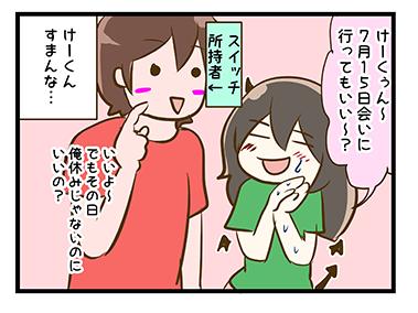 4coma_95_04