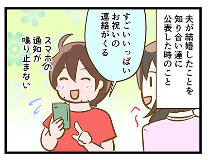 4coma_195_01