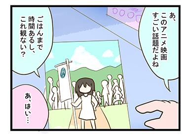 4coma_77_03