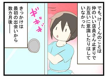 4coma_61_07