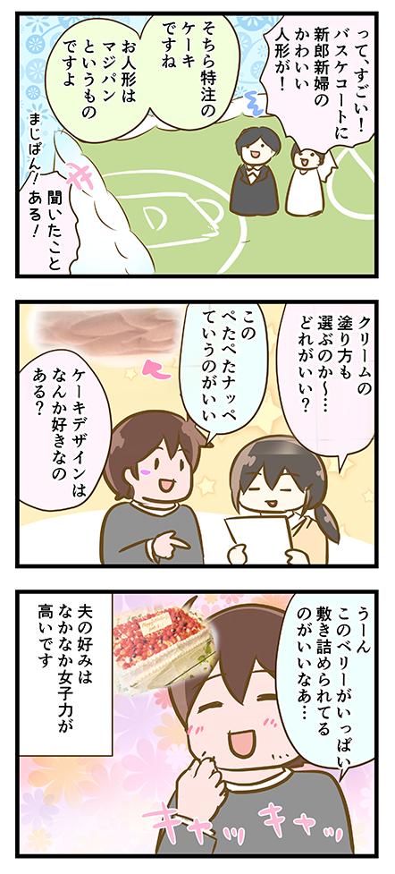 4coma_324_02