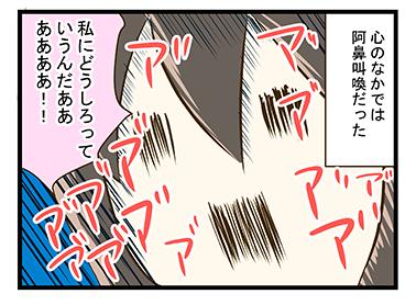 4coma_71_08