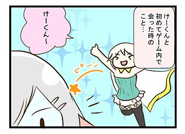 4coma_88_02
