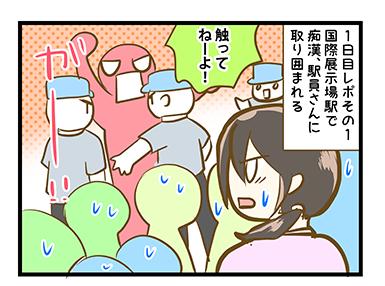 4coma_129_02
