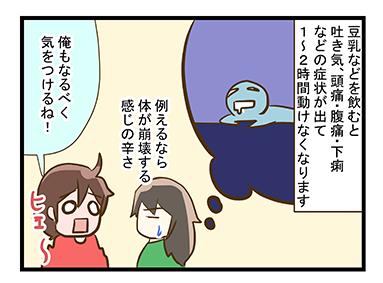 4coma_100_02