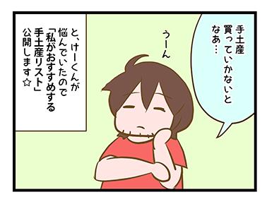 4coma_131_05