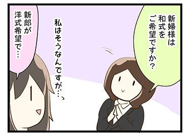 4coma_50_04
