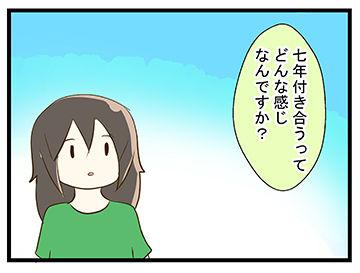 4coma_52_02