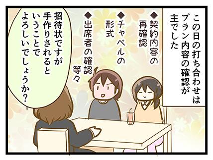 4coma_289_01