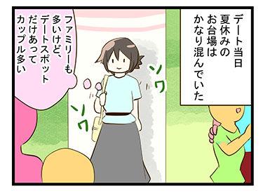 4coma_68_01