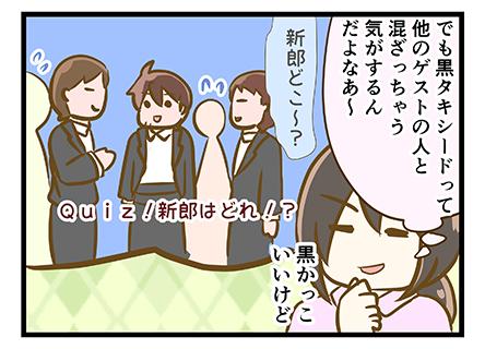 4coma_200_04