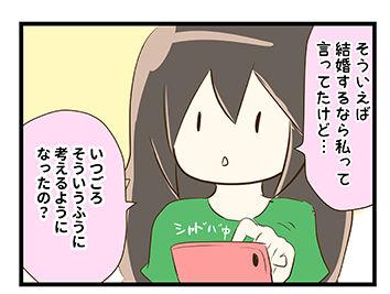 4coma_37_01