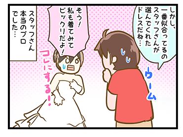 4coma_127_08