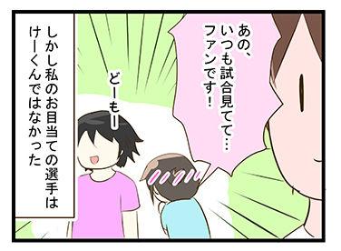 4coma_60_01