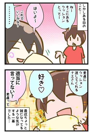 4coma_125_02