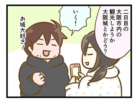 4coma_329_02
