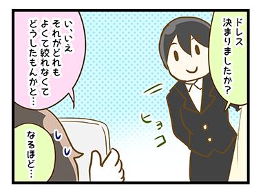 4coma_126_01