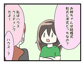 4coma_28_01