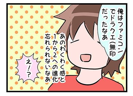 4coma_14_02