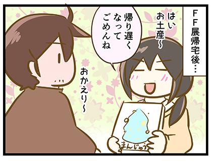 4coma_303_01