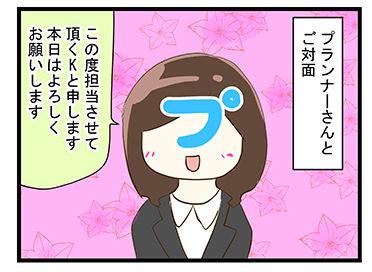 4coma_45_02