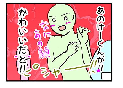 4coma_12_4