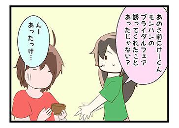 4coma_31_02
