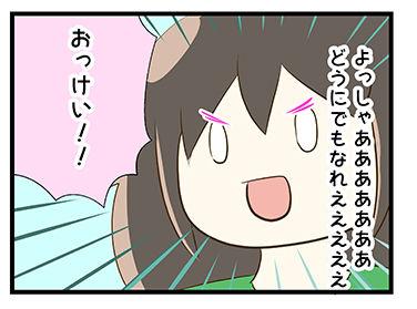 4coma_50_07