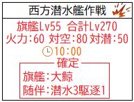 西方monthly