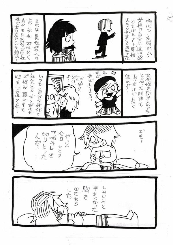 CCF_000117