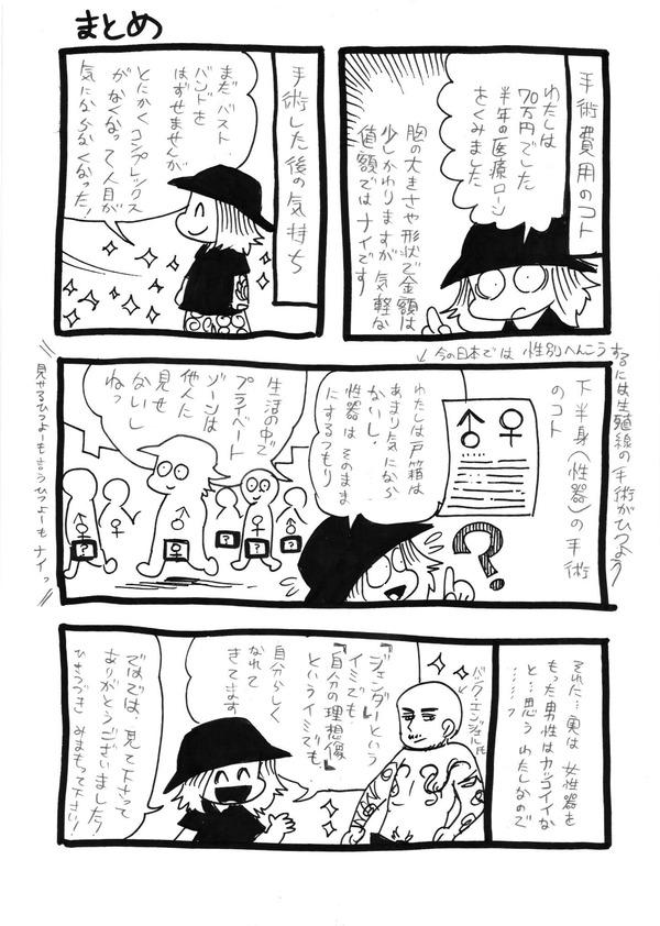 Image_011