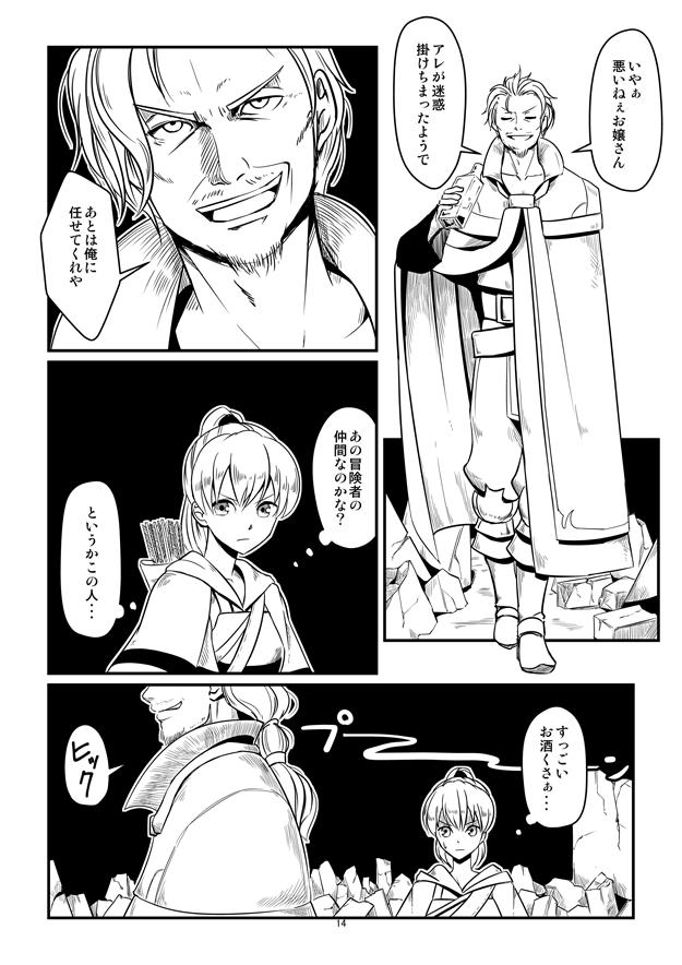ACARIA_014