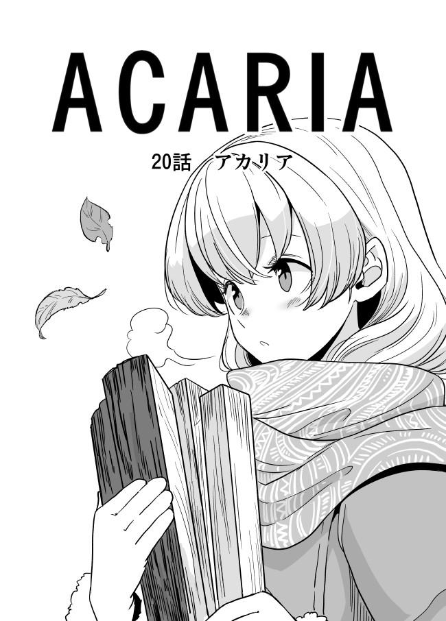 acaria20_003