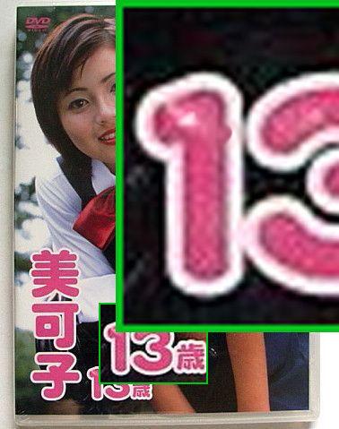 mikako13_2