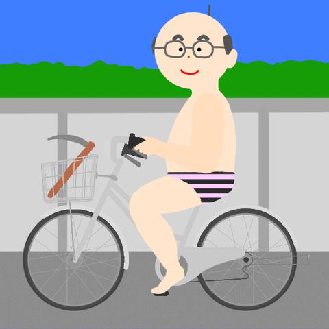 自転車おっさん裸