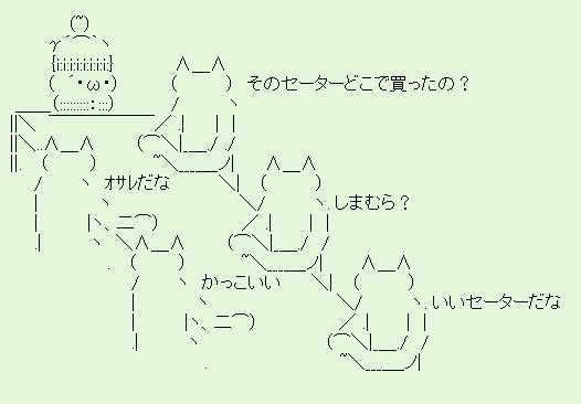 simamura4