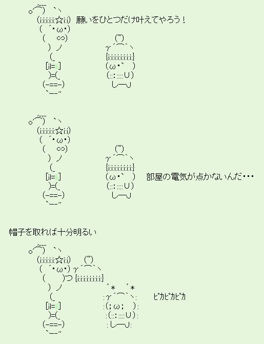 simamura10