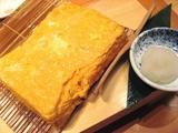 名物こだわり卵の厚焼き〜★609円