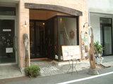 表町の近くにある和カフェで〜す♪