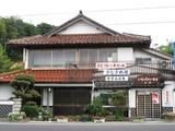 宍道湖の慰霊塔の前にあるから『大はか家』さんっていう名前なんだって!