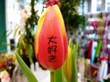 プリ花は岡山はここだけ〜♪