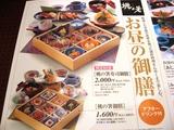 お昼のメニューはこの2つと予約制の4500円のコースがあります♪
